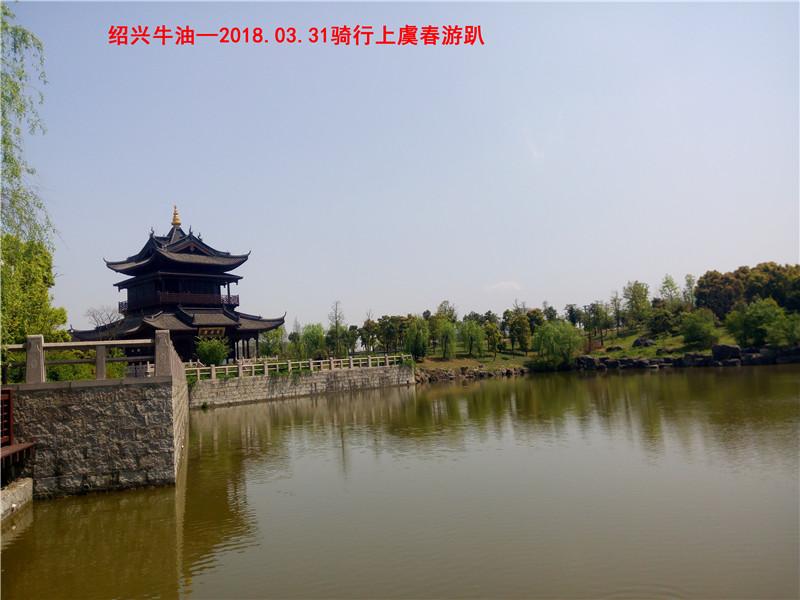 上虞春游游记354.jpg