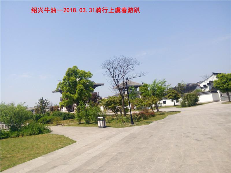 上虞春游游记356.jpg