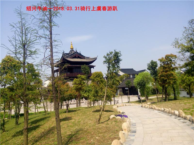 上虞春游游记358.jpg