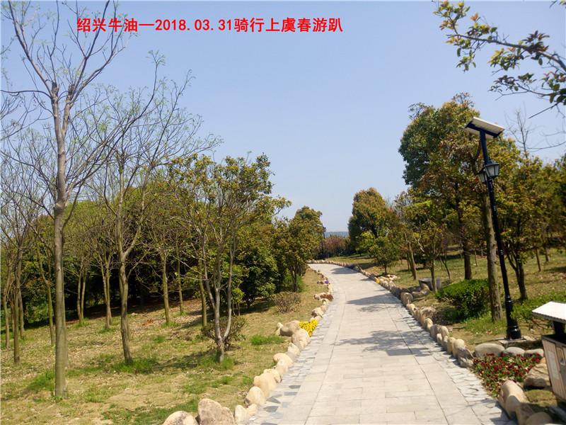 上虞春游游记359.jpg