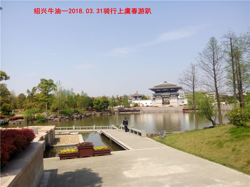 上虞春游游记361.jpg