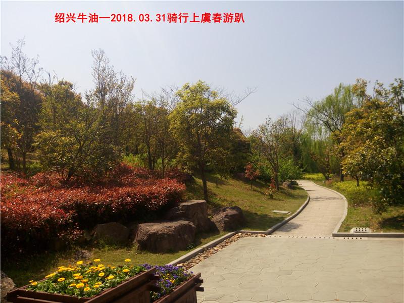 上虞春游游记362.jpg