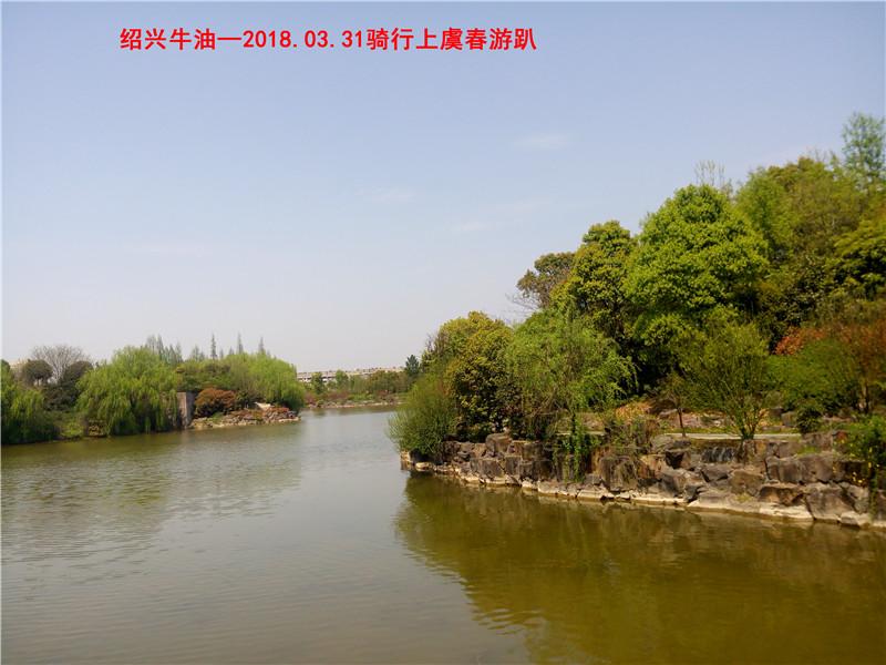 上虞春游游记377.jpg