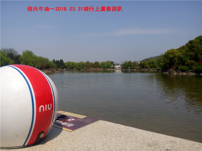 上虞春游游记382.jpg