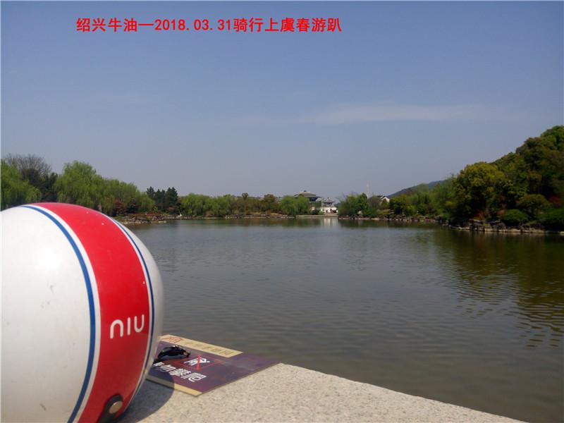 上虞春游游记383.jpg