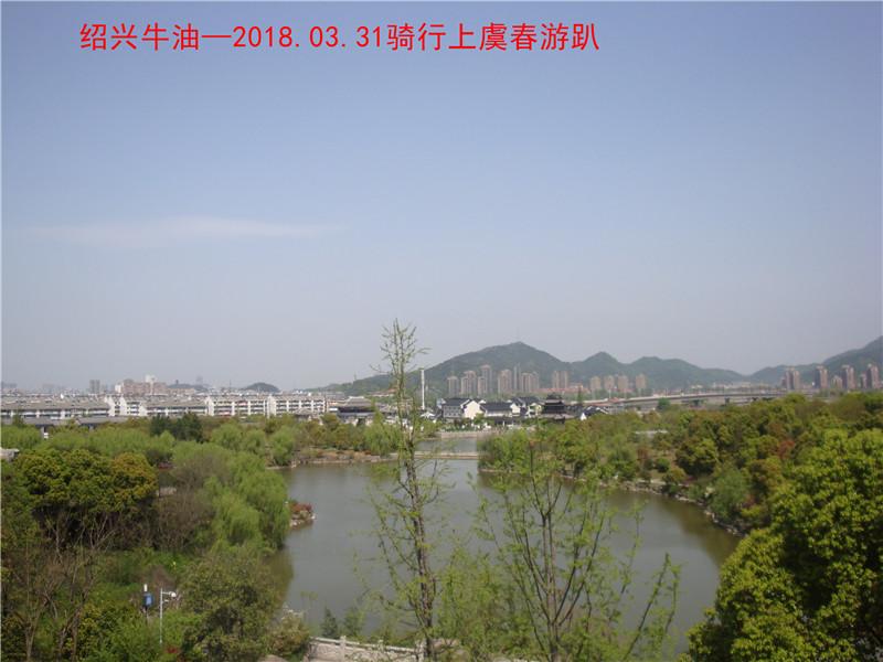 上虞春游游记390.jpg