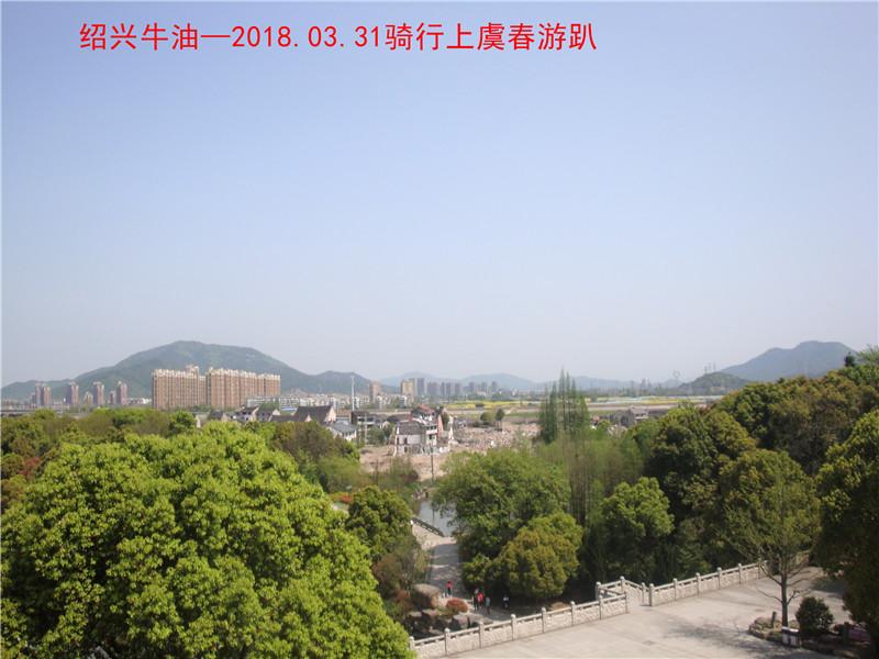上虞春游游记391.jpg