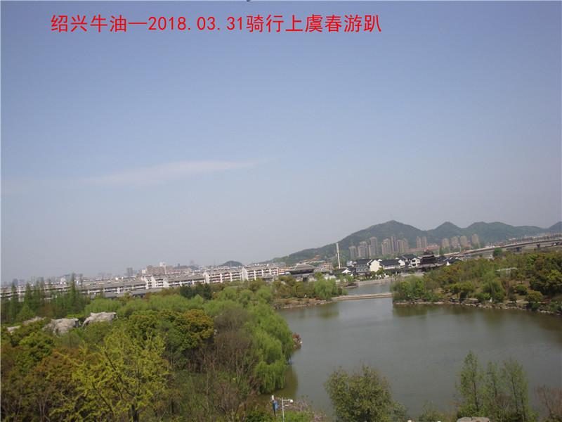上虞春游游记395.jpg