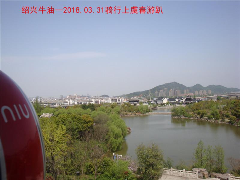 上虞春游游记396.jpg
