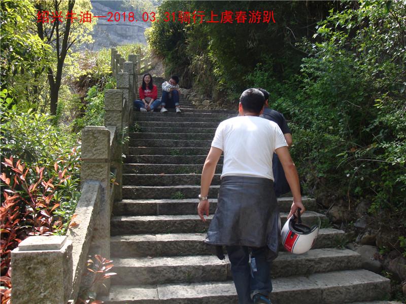 上虞春游游记412.jpg