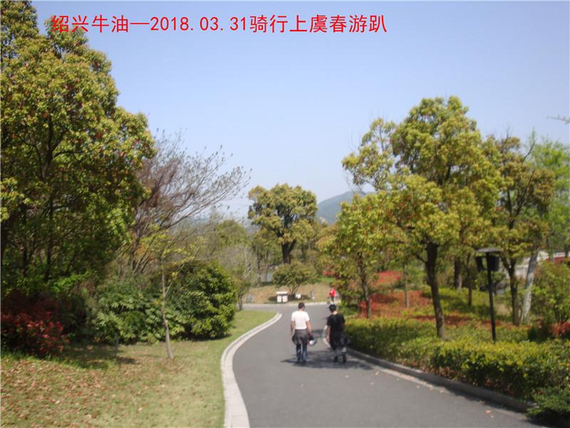 上虞春游游记421.jpg