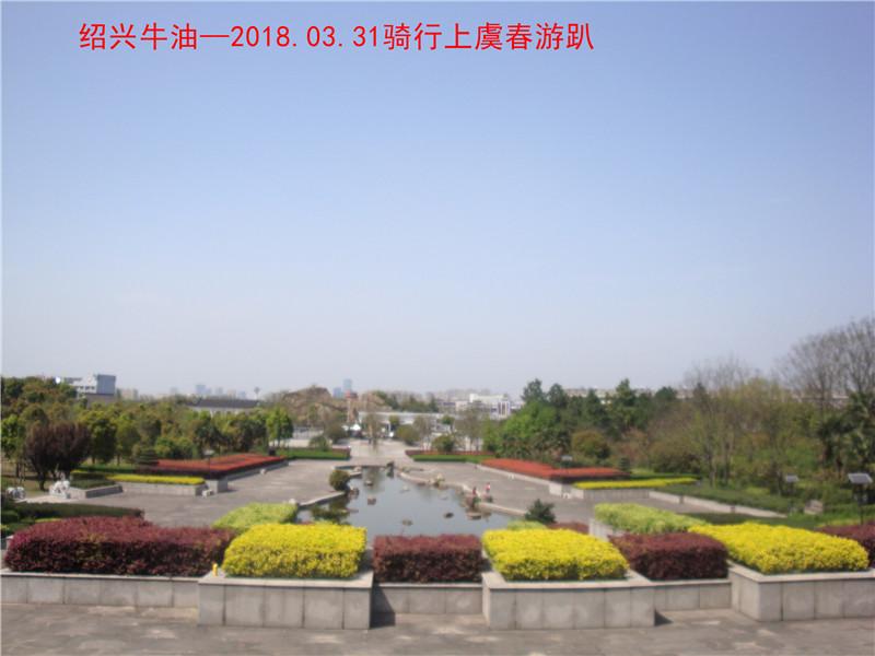上虞春游游记431.jpg
