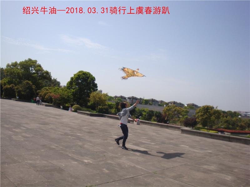 上虞春游游记434.jpg