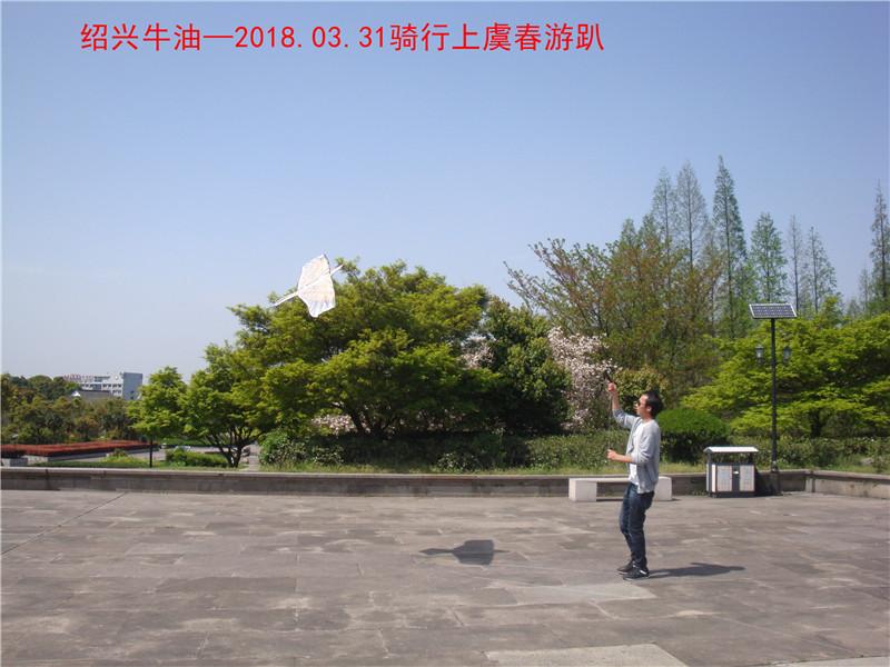 上虞春游游记435.jpg