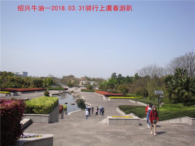 上虞春游游记443.jpg