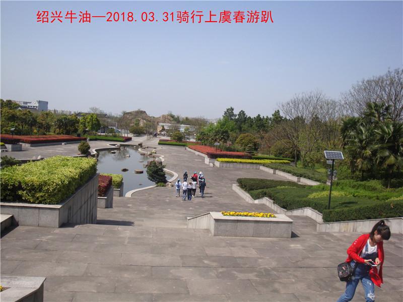 上虞春游游记444.jpg