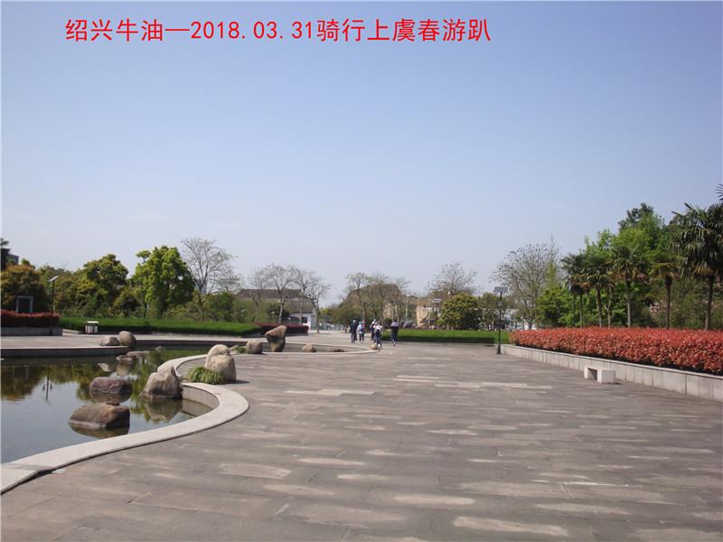 上虞春游游记446.jpg