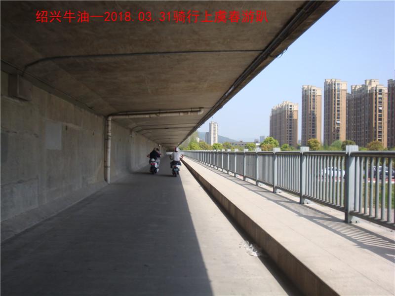 上虞春游游记459.jpg