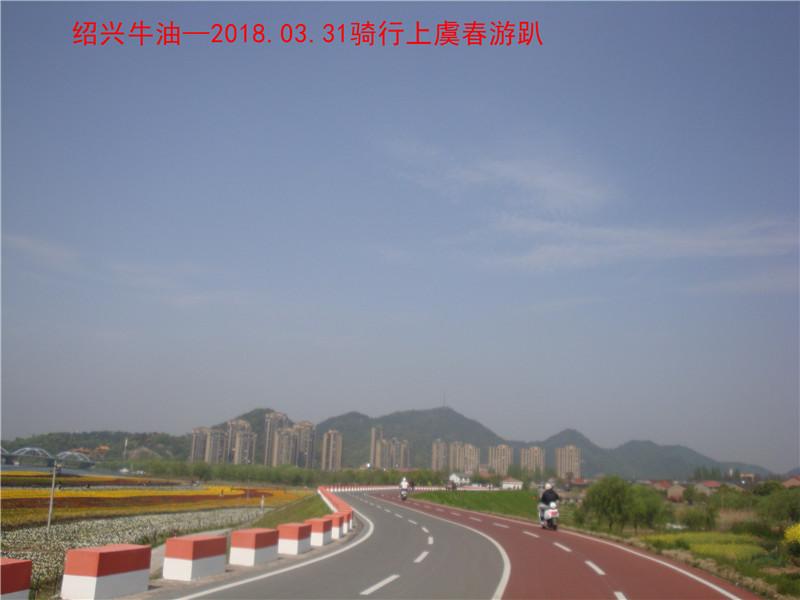 上虞春游游记464.jpg
