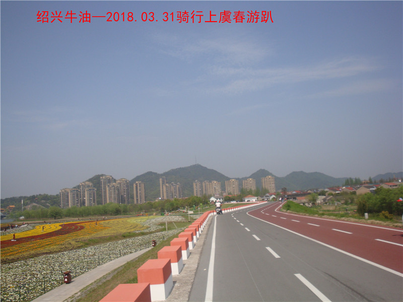 上虞春游游记468.jpg