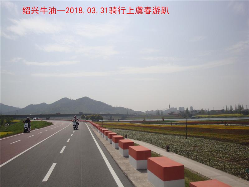 上虞春游游记470.jpg