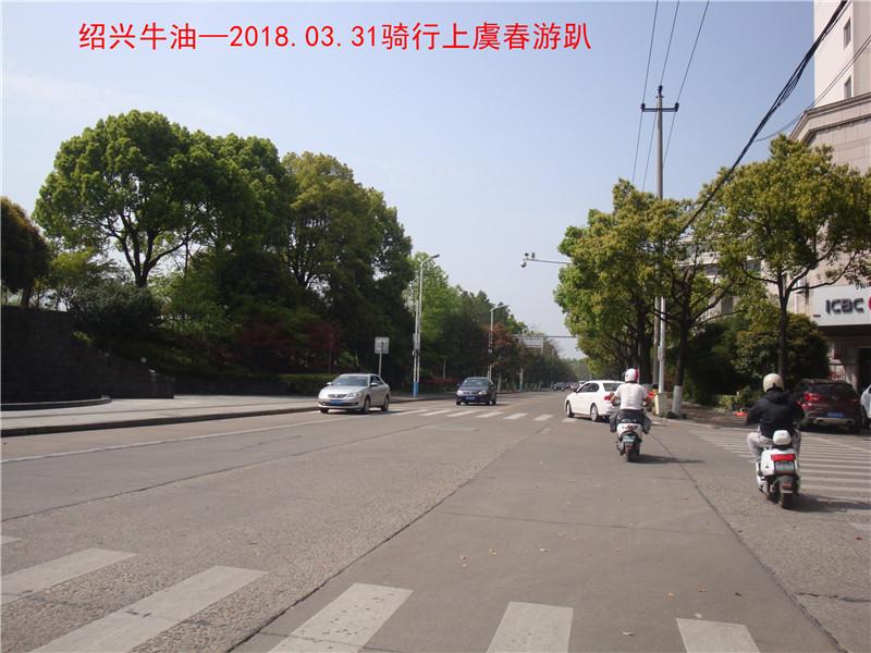 上虞春游游记483.jpg
