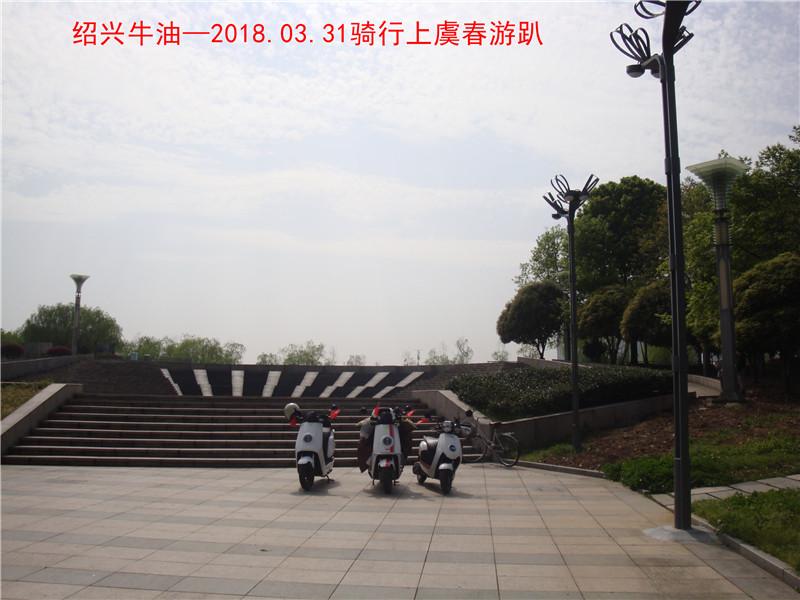 上虞春游游记491.jpg