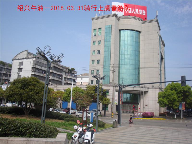 上虞春游游记494.jpg