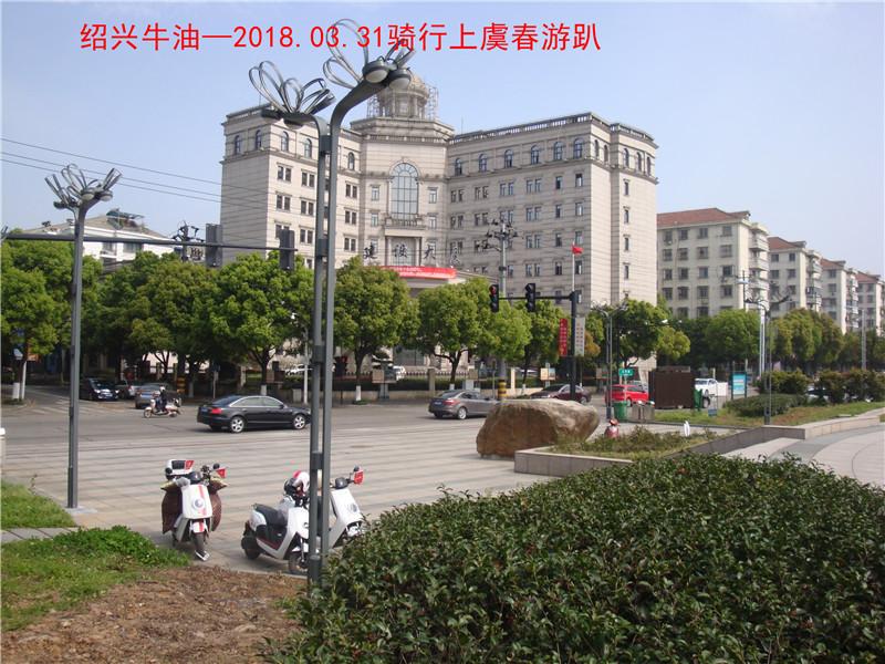 上虞春游游记499.jpg