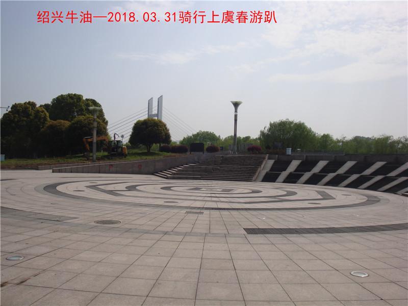 上虞春游游记500.jpg