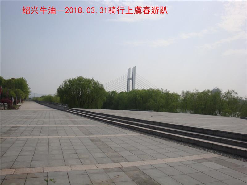 上虞春游游记502.jpg