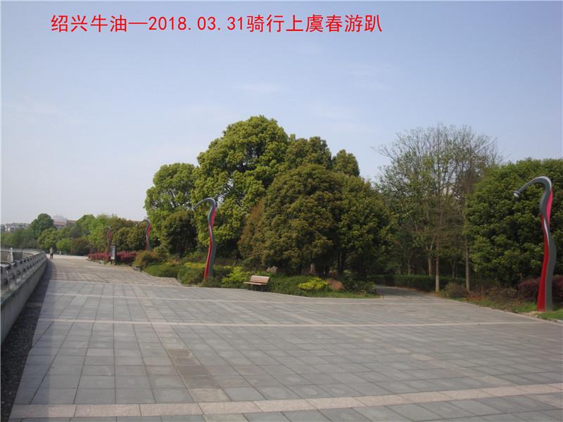 上虞春游游记503.jpg
