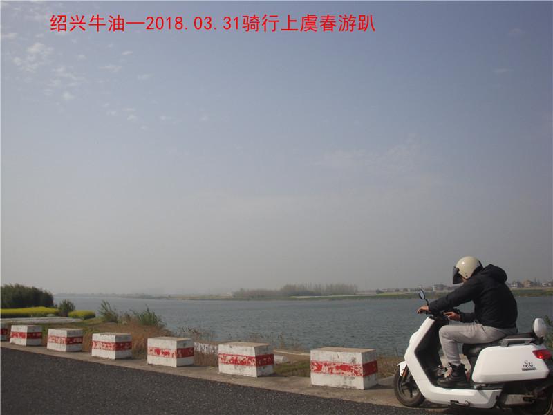 上虞春游游记507.jpg