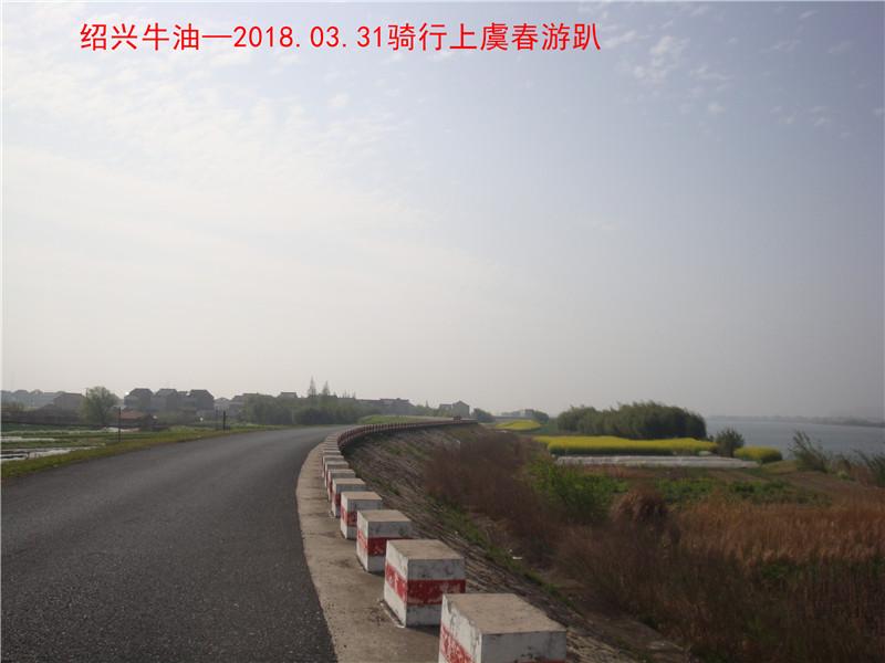 上虞春游游记510.jpg