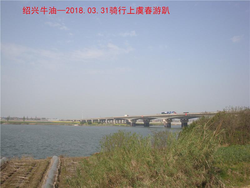 上虞春游游记511.jpg