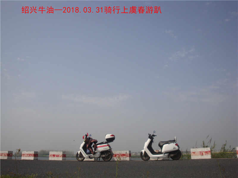 上虞春游游记512.jpg