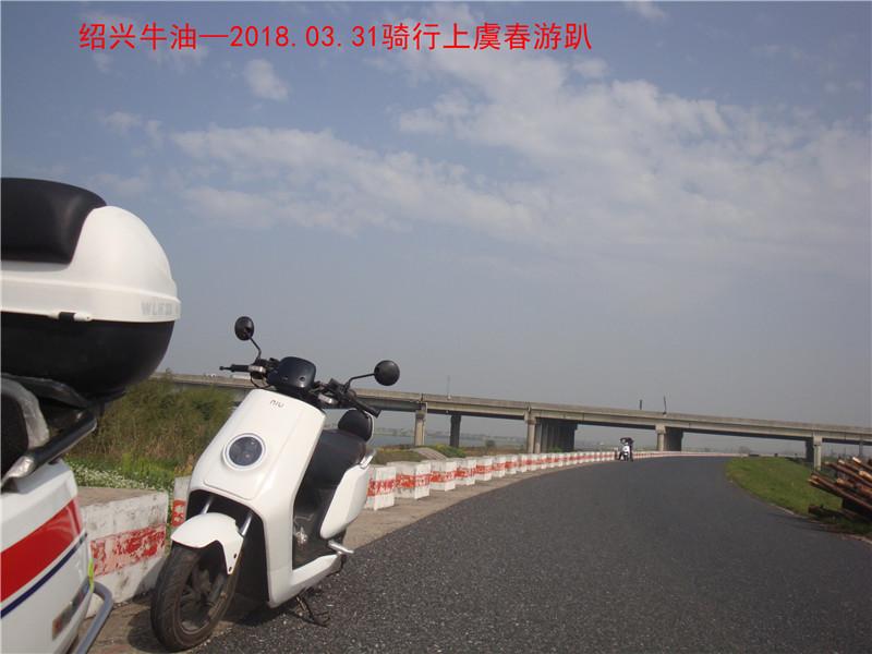 上虞春游游记513.jpg