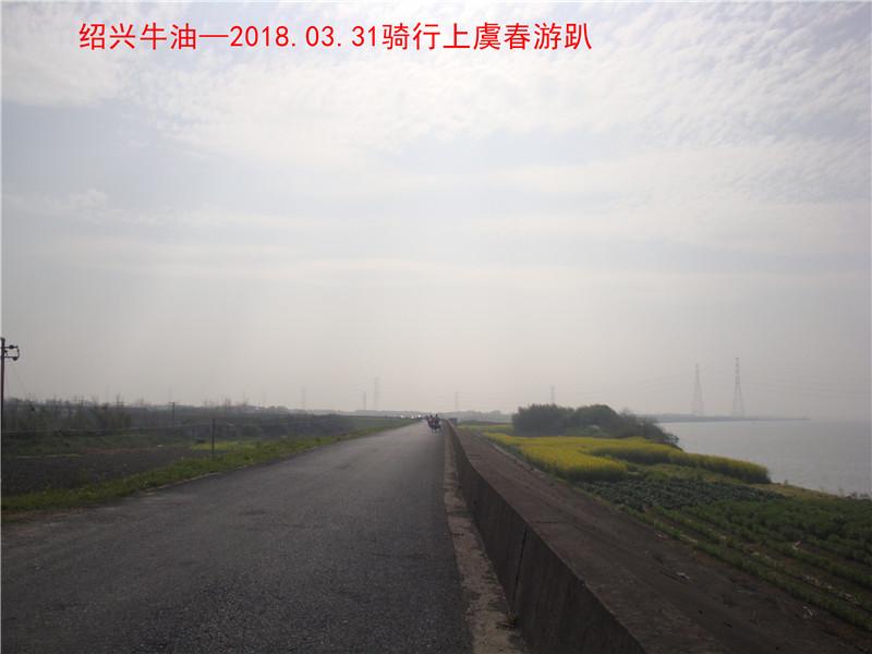 上虞春游游记523.jpg