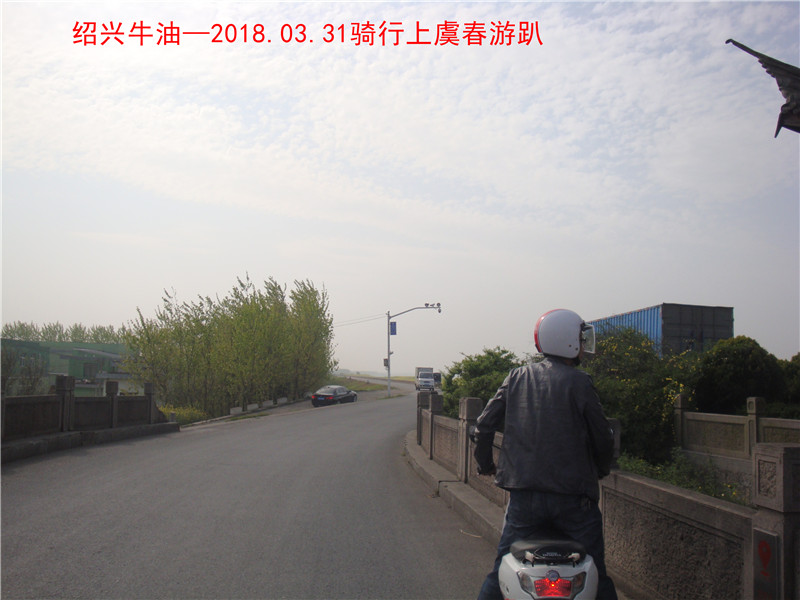 上虞春游游记529.jpg