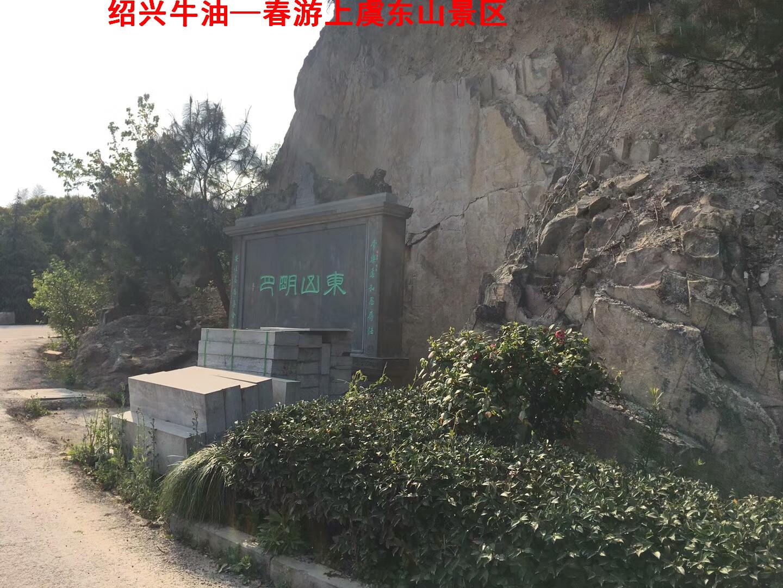东山景区3.jpg
