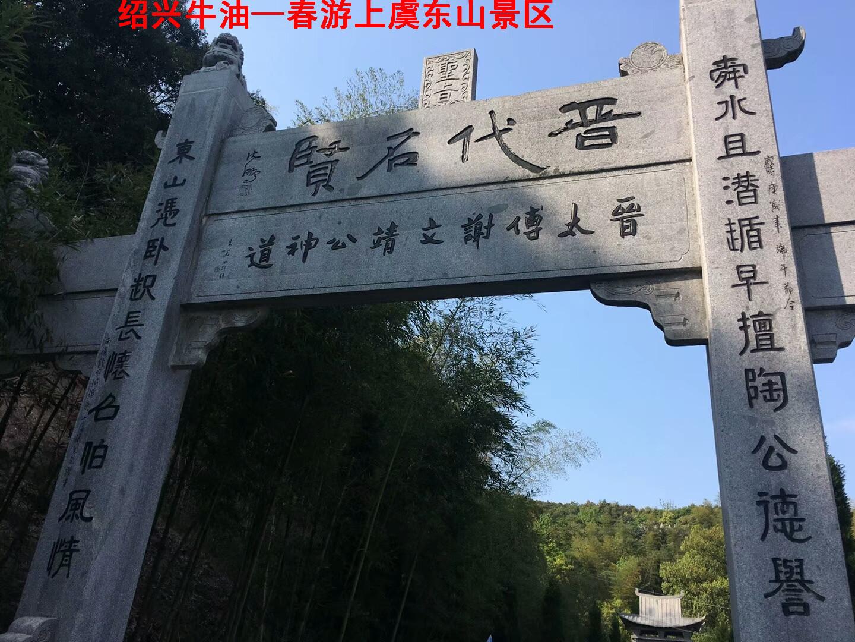 东山景区6.jpg
