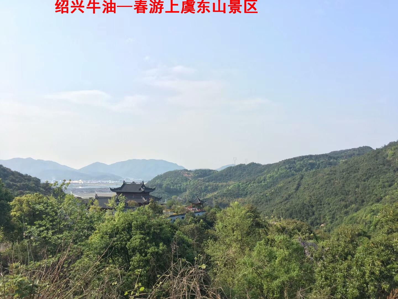 东山景区8.jpg