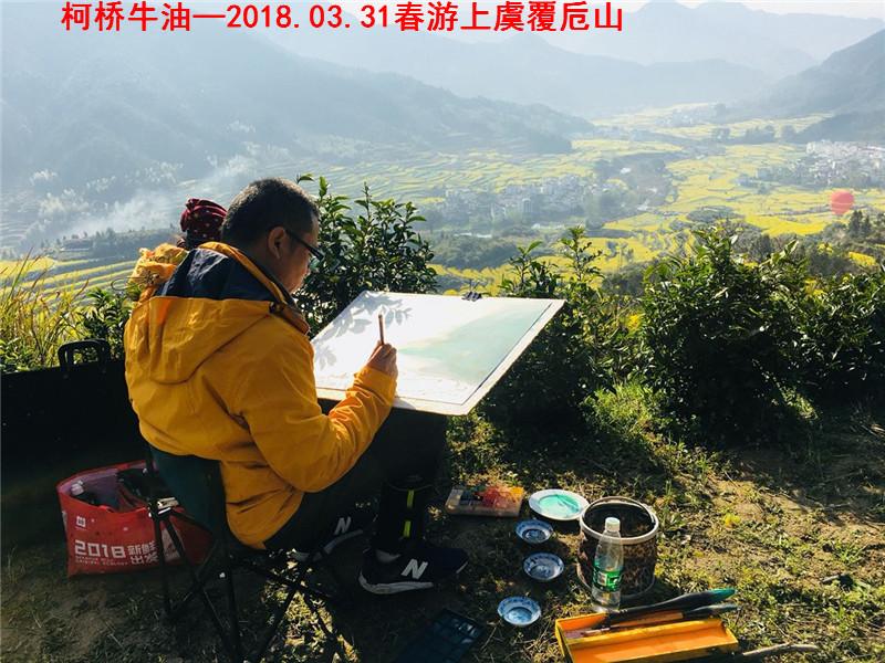 春游覆卮山03.jpg