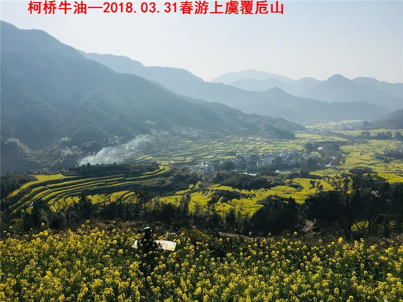 春游覆卮山05.jpg