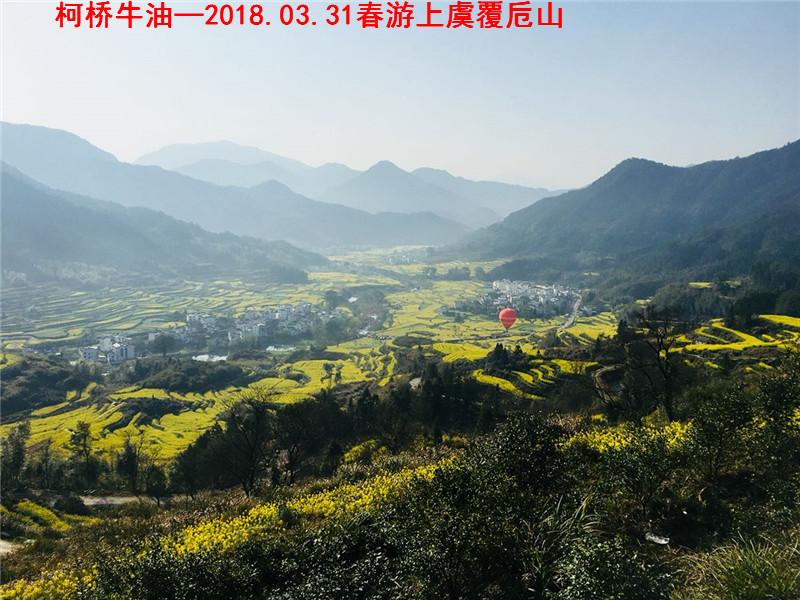 春游覆卮山06.jpg