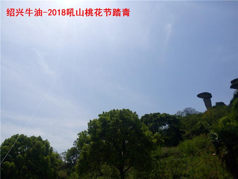 吼山53.jpg