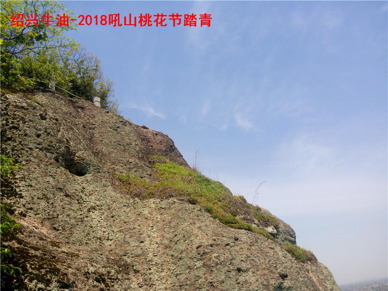 吼山74.jpg