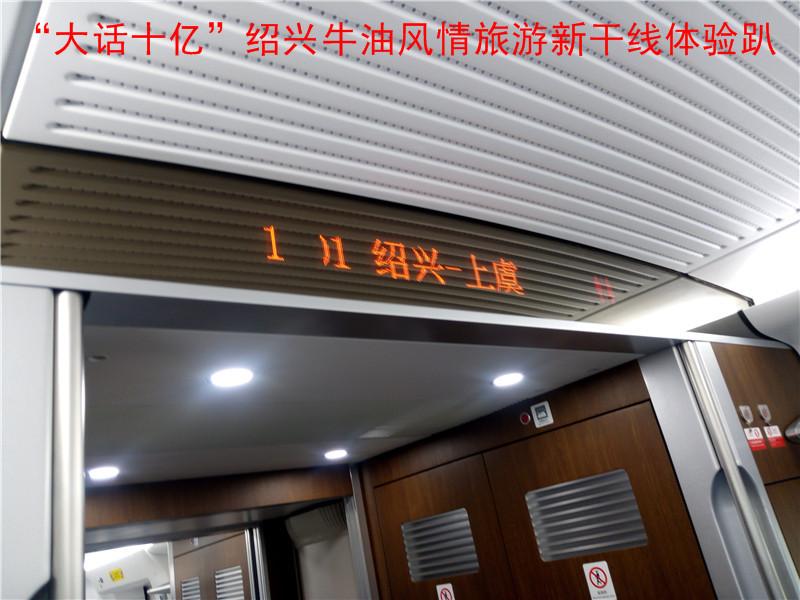 """""""大话十亿""""绍兴牛油风情干线体验趴48.jpg"""