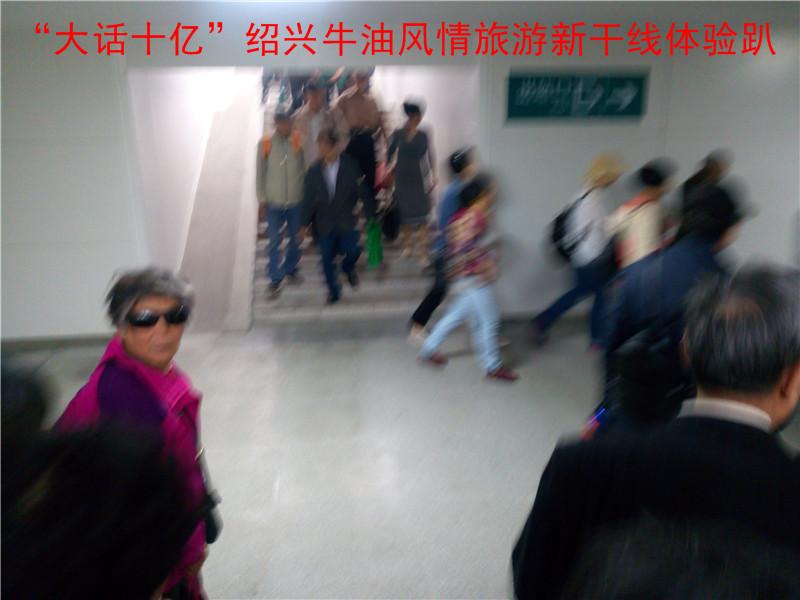 """""""大话十亿""""绍兴牛油风情干线体验趴81.jpg"""