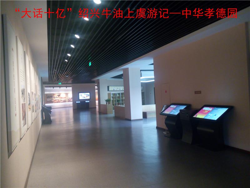 """""""大话十亿""""绍兴牛油风情干线体验趴138.jpg"""